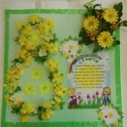 Поделки и рисунки к конкурсу на 8 Марта. Работы родителей и детей, а так же и бабушек воспитанников нашей группы.